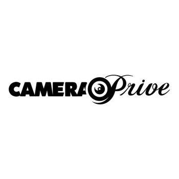 Logo Camera Privée